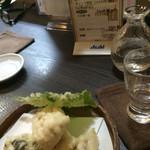 汐だまり - お酒