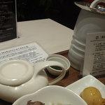 MARUFUJI CAFE - ポットと茶葉と急須