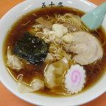 五十番 - ワンタン麺500円
