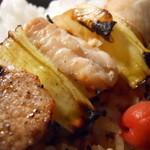 新松 - 地鶏弁当