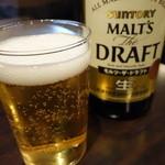 四季海岸 - 瓶ビール
