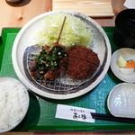 鎌倉かつ亭 あら珠 - Aランチ