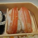 郷土の味 北彩 - カニづくし 790円 カニの握り 【 2015年1月 】