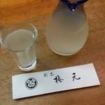 梅元 - 春一輪(濁り酒、微炭酸)