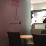 フラッグスカフェ -