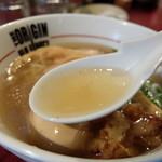 はじめ - 牛が強く感じられるスープ