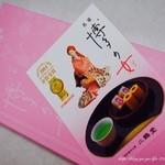 博多菓子工房 二鶴堂 - ピンクの包装がかわい〜♡