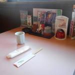 寿々万 - テーブル