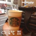 スターバックス・コーヒー - おはようさん、雪がちらついてきた…@スタバ六本木。カフェイン注入!