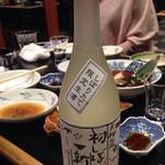 34397169 - 飲みやすい日本酒 ボトルなのがいい