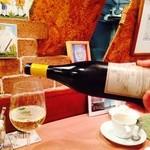 ル クロ - 北フランス産白ワイン!フルーティな香り!