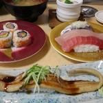 岬水産 - ランチセット 918円。