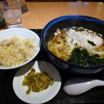 昭和軒 - ラーメン+半チャーハン850円