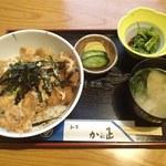 Kaneshou - カツ丼(920円)
