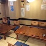 穂卓 - お座敷4名✖️2