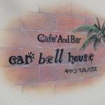 キャン ベル ハウス - お店看板(壁に書いてあります~)