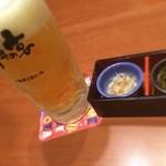 千年の宴 - ビール