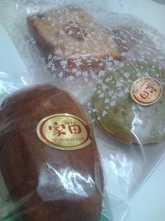 西洋菓子 家田
