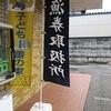 セブンイレブン - 料理写真:魚券取扱所