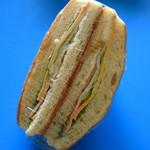 サンデー - ハム・チーズデニッシュ