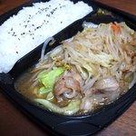 オリジン弁当 - 料理写真:肉野菜炒め弁当515円