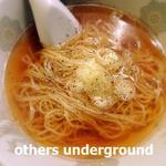 ゴマ - 料理写真:湯麺(トンミン)