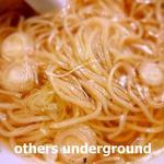 ゴマ - 湯麺(トンミン)