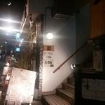 GAB 恵比寿 - この階段を2階に上がります