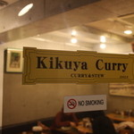 Kikuya Curry - 外観