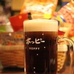 ホッピー仙人 - 料理写真:黒ホッピー