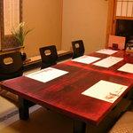 磯乃華 - 個室2部屋完備