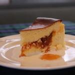 ペーパームーン - アプリコットチーズケーキ
