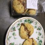 フード ムード - キャラメルナッツクッキー(380円)