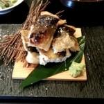 居酒屋 蚕豆 - 料理写真:穴子 白焼き