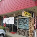34426113 - 外壁のタイル貼りが、昭和チックですね。