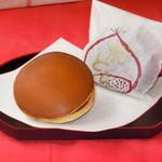 御菓子司 亀屋 - 栗どら焼き