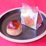 御菓子司 亀屋 - 栗饅頭