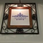 カフェ ラバーズリープ - お店のロゴ