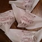 マラサダドーナツのお店 -