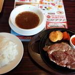 ガスト - 料理写真:やわらか贅沢ビーフグリルガーリックソース オニオンスープセット