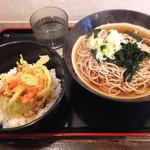 三愛 - ミニかき揚げ天丼セットま