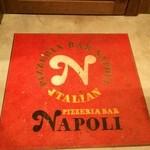 ヴォーノ ナポリ -