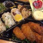 おこわ米八 - 広島産カキフライ弁当