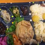 おこわ米八 - 生姜焼弁当 880円