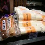 銀座 佐藤養助 - 2016.01店内には稲庭うどんやいぶりがっこも売っています。