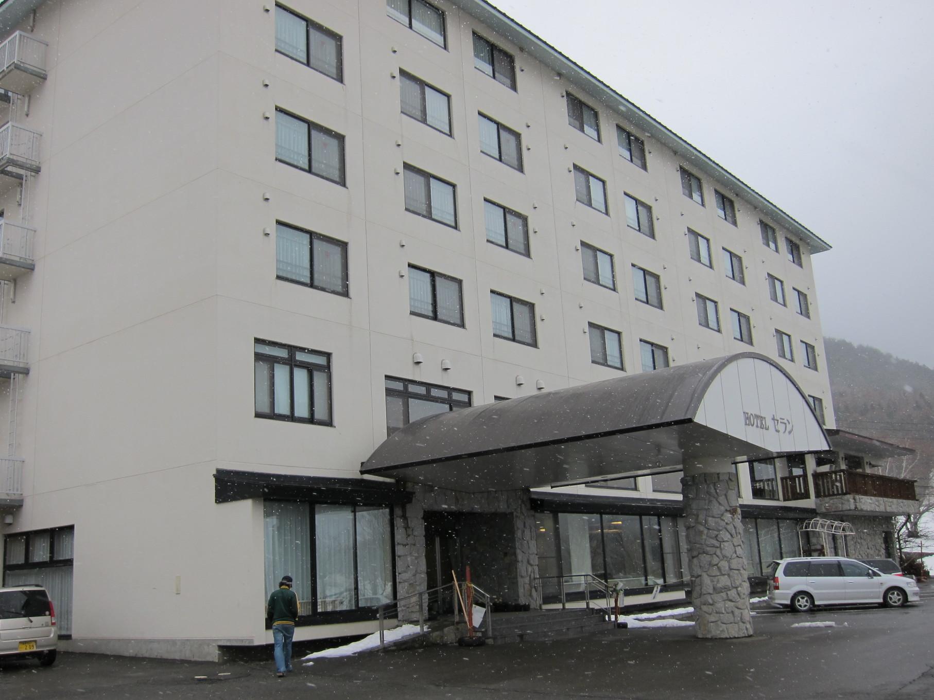 ホテル セラン name=