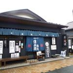 傳兵衛蕎麦 - 江戸をイメージ