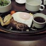 ハンバーグ・ステーキ宮崎亭 -