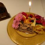 モナリザ - 2015年1月:誕生日のケーキ