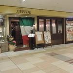 サピド - お店の入口です